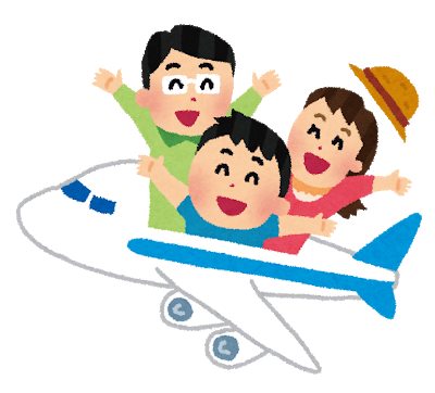 family_airplane_travel (1).png